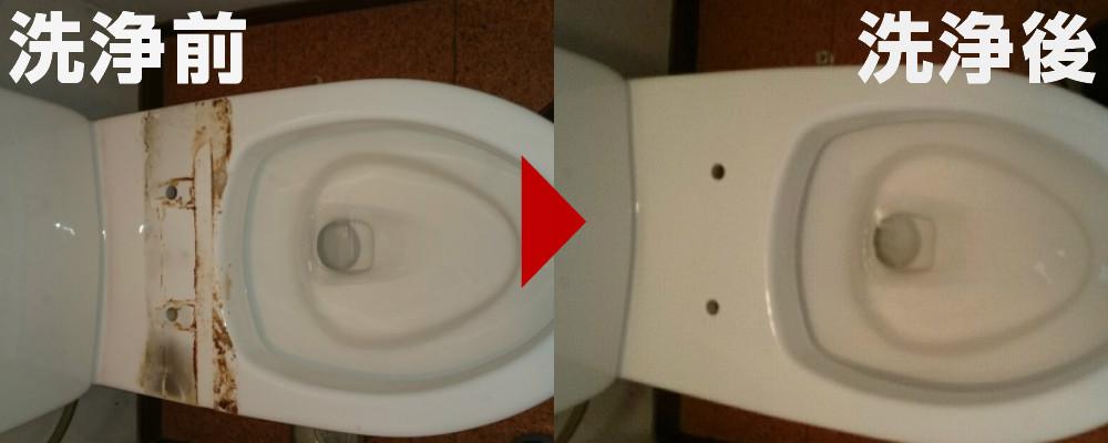 トイレのビフォーアフター