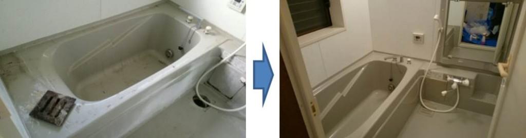 浴槽汚れ洗浄前後2