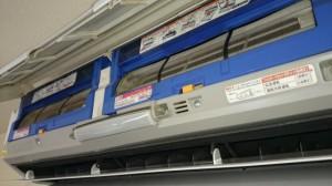 富士通エアコンAS-Z63_1