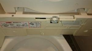 世田谷トイレ2