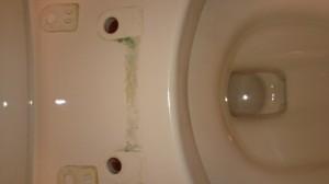 相模原南区トイレ1