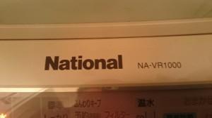 ナショナルななめドラム式洗濯機1