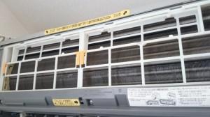 日立お掃除機能付エアコン2