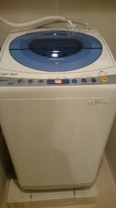 相模原市中央区縦型洗濯機1
