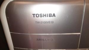 東芝製ななめドラム式洗濯機